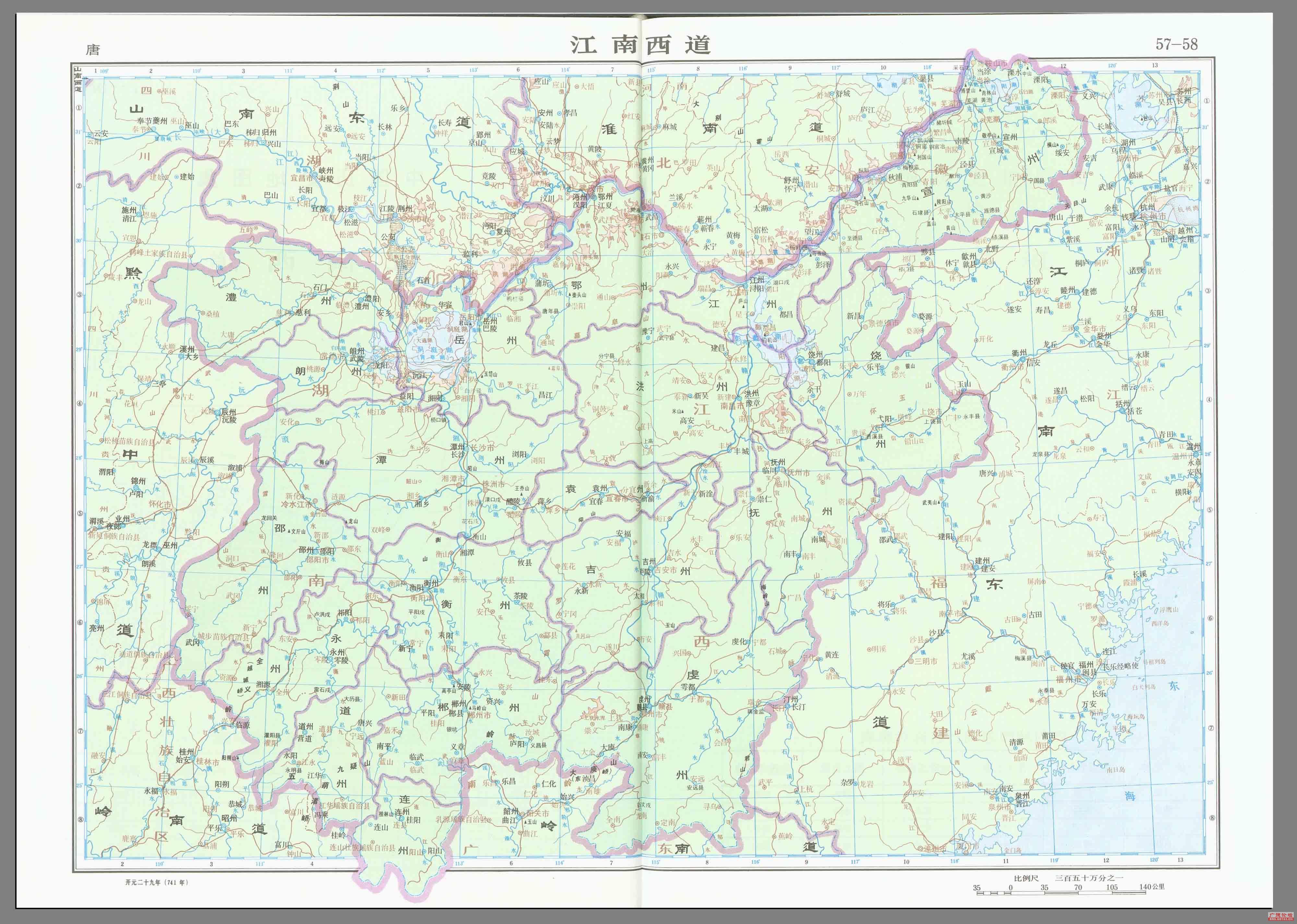 广德历史地图——唐朝时期